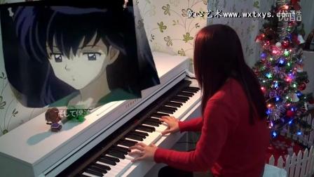 犬夜叉《超越时空的思念》钢琴