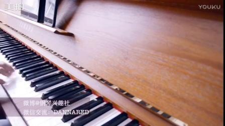 钢琴~爱的供养