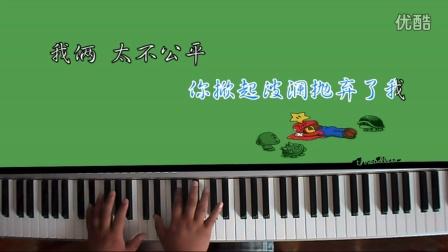 桔梗钢琴弹唱--《离不开你》