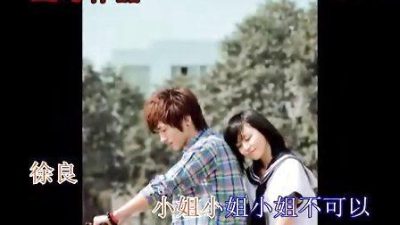 客官不可以  高清MV首播