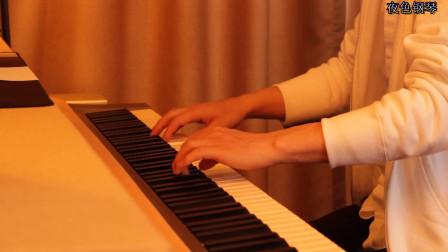 《夜色钢琴曲》听海 - 赵海洋 演奏视频版