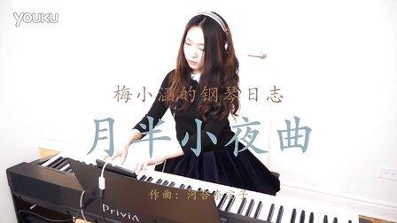 【UGC新人奖第3季】月半小