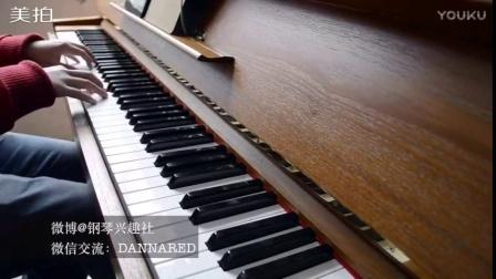 钢琴~童话